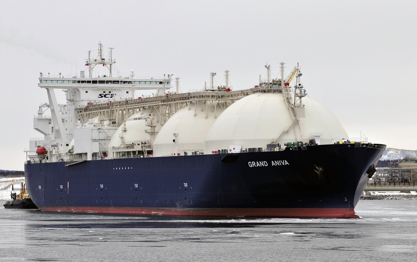 Газпром будет поставлять сжиженный газ в Сингапур
