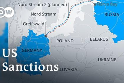 NORD STREAM 2: DENMARK APPROVEMENT