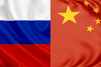 RUSSIA'S GAS FOR CHINA: $400 BLN